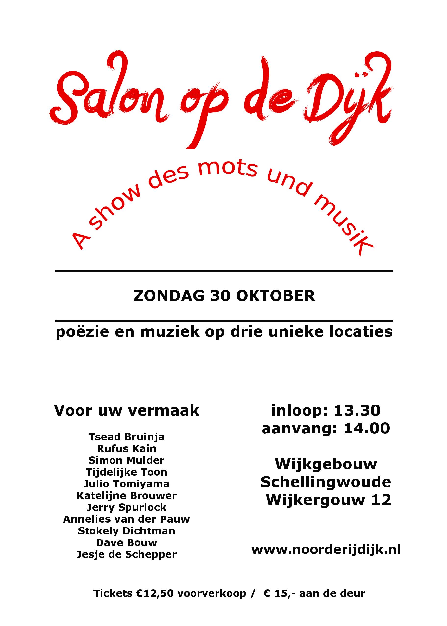 salon-op-de-dijk-2016-2